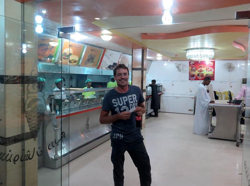 SudanIMG_0006