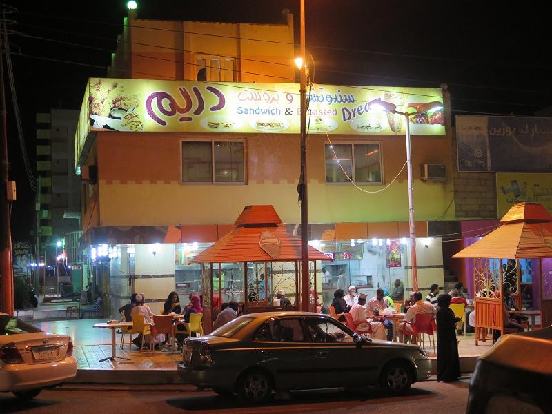 SudanIMG_0038